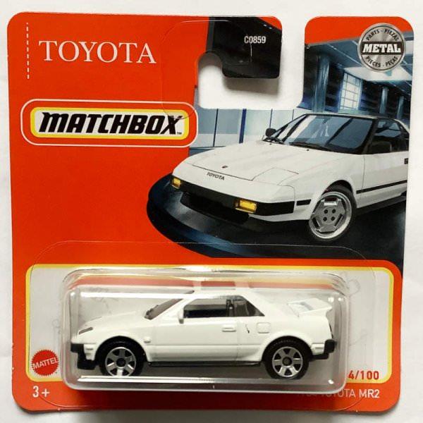 Matchbox | 1984 Toyota MR2 weiß Version mit eingeklappten Scheinwerfern