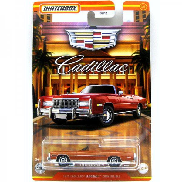 Matchbox | Cadillac Serie #03 1975 Cadillac Eldorado Convertible braun