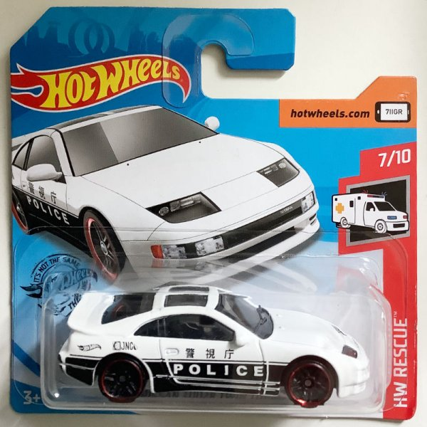 Hot Wheels | Nissan 300ZX Twin Turbo POLICE
