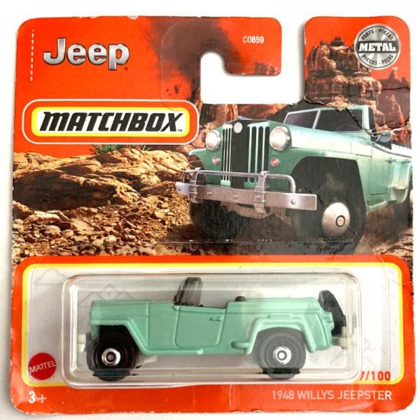 Matchbox   1948 Willys Jeepster türkis